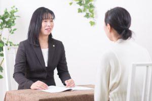 障害年金申請の初回相談イメージ